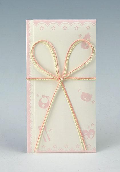 祝儀袋 ■筆耕無料■ ご出産など何度あってもいいお祝いに 人気の商品です ピンク:直書き 授与 赤ちゃん 祝儀袋HM311 新品未使用