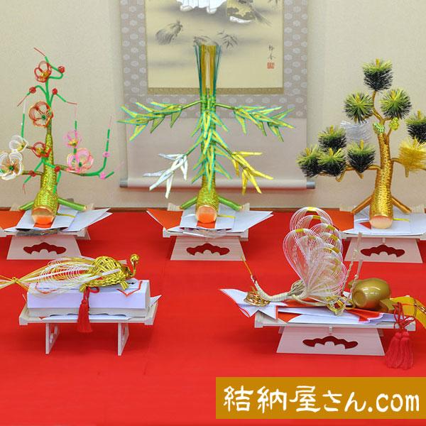結納 -九州式結納品-竹5点セット(毛せん付)