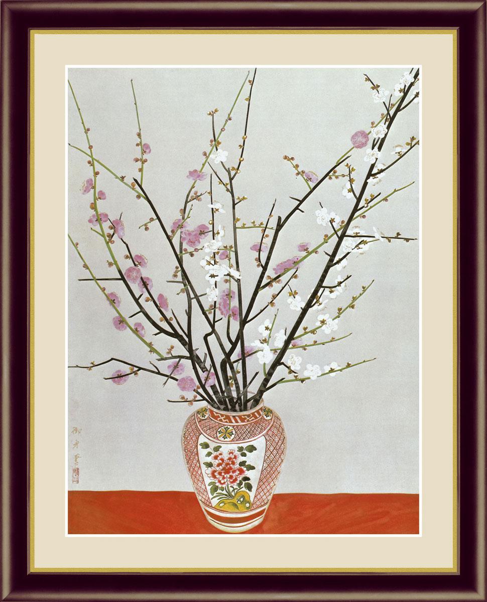 【インテリアアート(額絵) 和の雅び 伝統の趣】 瓶梅図 速水御舟作 日本の名画 約縦42×横34cm【F4サイズ】g5605