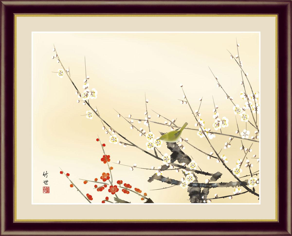 【インテリアアート(額絵) 和の雅び 伝統の趣】 紅白梅に鶯 田村竹世作 花鳥画 春飾り 約横52×縦42cm【F6サイズ】g5781