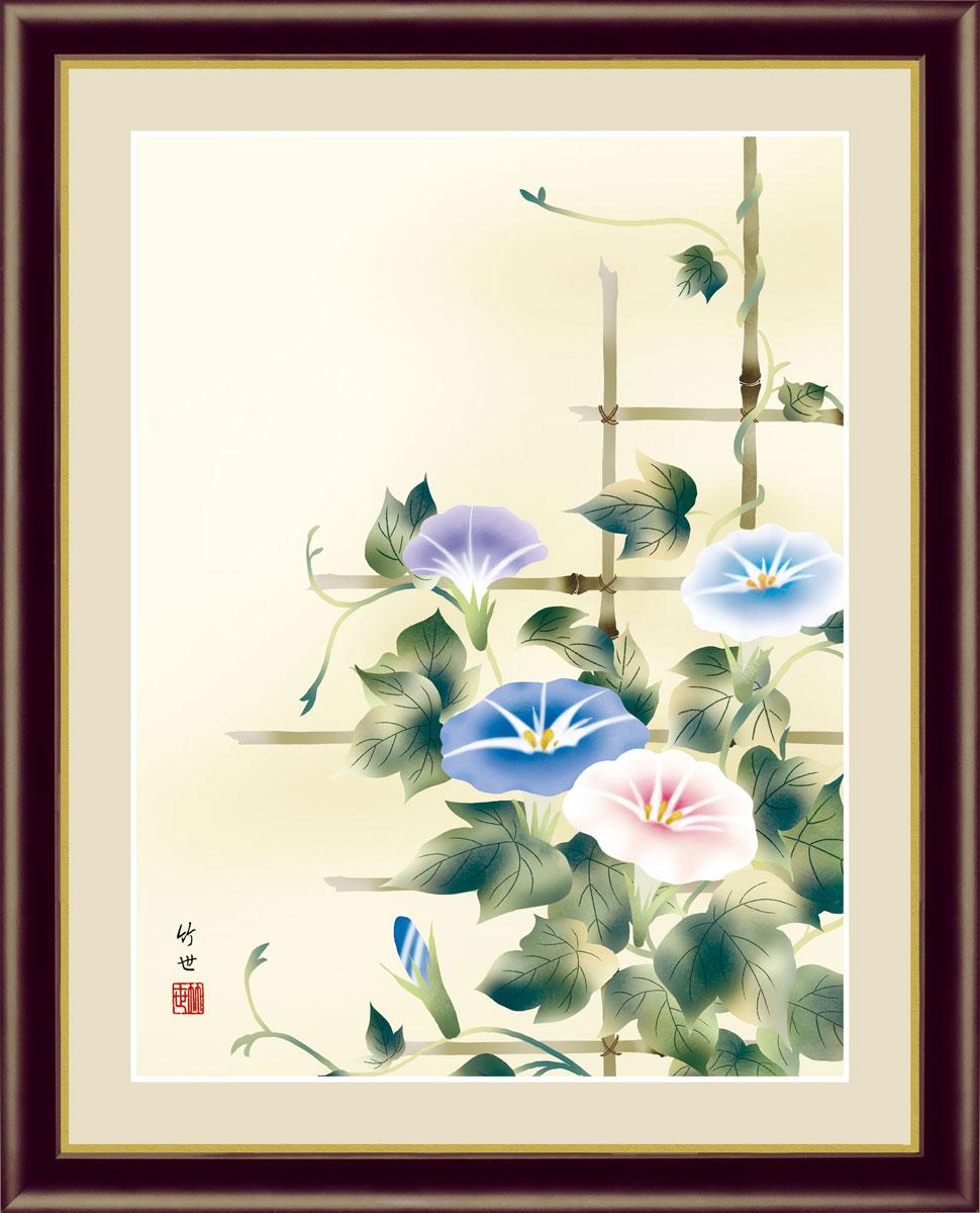 【インテリアアート(額絵) 和の雅び 伝統の趣】 朝顔 田村竹世作 花鳥画 夏飾り 約縦52×横42cm【F6サイズ】g5784