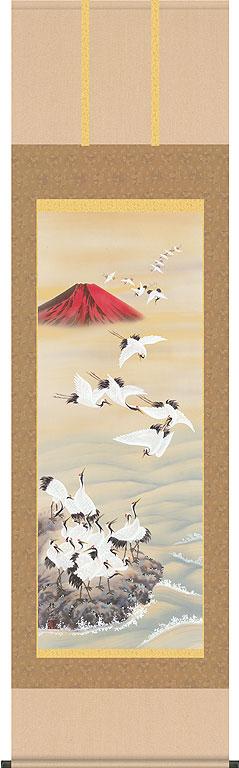 掛軸(掛け軸) 赤富士飛翔 長江桂舟作 尺五立 約横54.5cm×縦190cm【送料無料】d3207