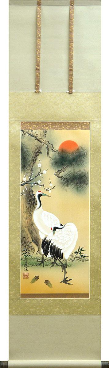 掛軸(掛け軸) 大庭寿桂作 【鶴亀】 小さめなタイプです p1601