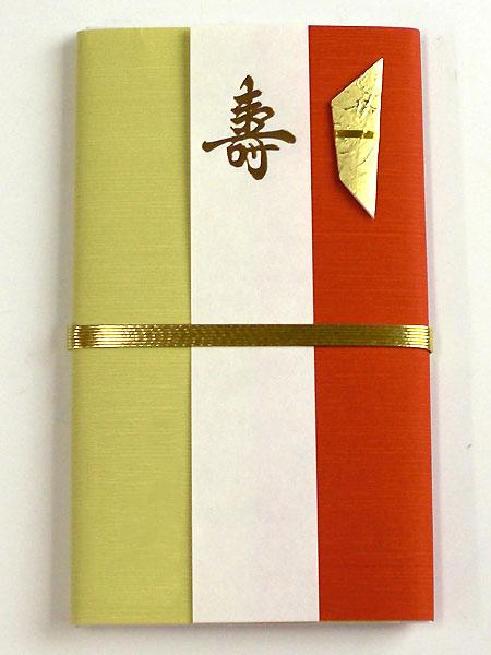 お買い得商品 舗 おため ◆セール特価品◆ おうつり 夫婦紙 20個セット 1個あたり331円 純金茶3袋入り