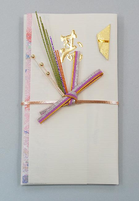 お買い得商品 おため おうつり 夫婦紙 砂糖 白 本物◆ 20個セット 1個あたり260円 限定タイムセール