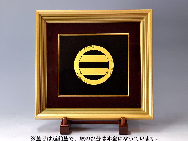 越前塗家紋額 タイプ1