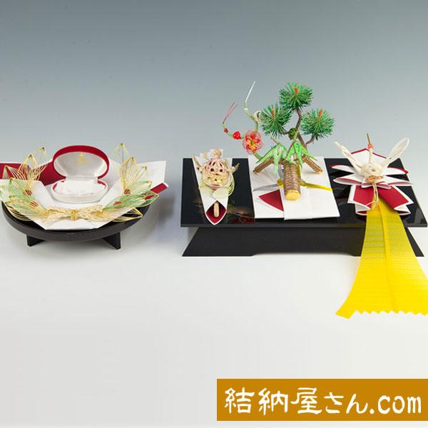 結納-略式結納品- 春日黒塗台アレンジセット1【指輪飾り台付】(毛せん付)