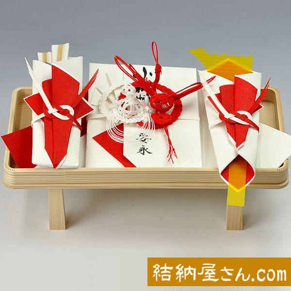 【結納フェア商品 ポイント2倍】結納-略式結納品- 紅玉3点セット(毛せん付)