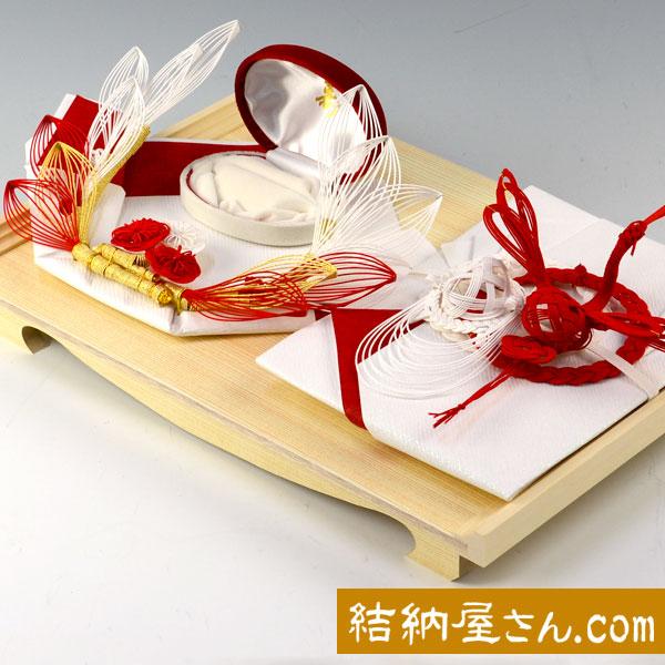 記念日 結納-略式結納品- 紅玉結納金指輪セット 送料無料 1着でも送料無料