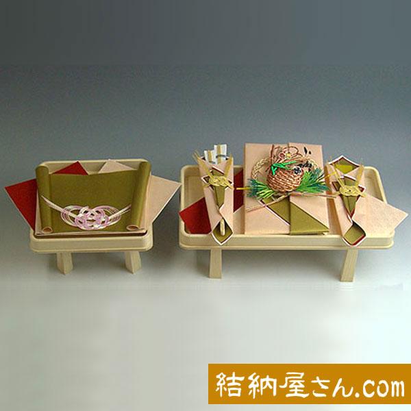 結納-略式結納品- みやびセット【台アレンジ 指輪飾り台付】