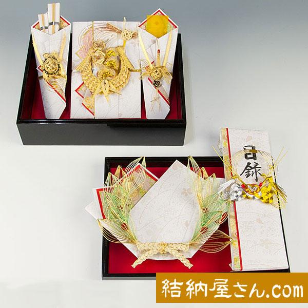 結納-略式結納品- おしどりアレンジセット3【指輪飾り・目録(縦長)付】