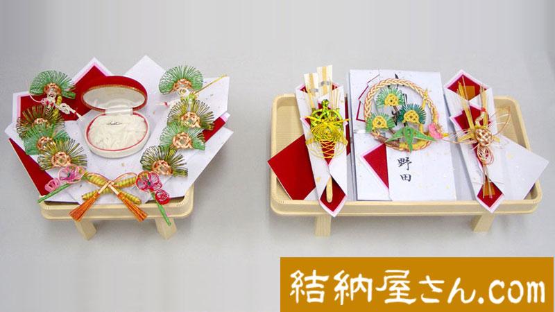 結納-略式結納品- 桜桃(ゆすら)アレンジセット2【台アレンジ・指輪飾り台付】