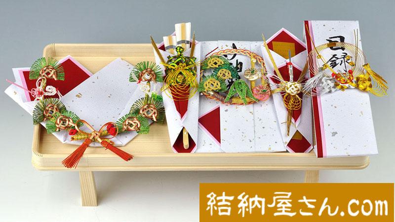 結納-略式結納品- 桜桃(ゆすら)アレンジセット4【毛せん・目録(縦長)・指輪飾り付】