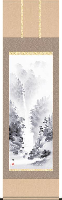掛軸(掛け軸) 山河幽寂  江本修山作尺五立 約横54.5×縦190cm【送料無料】 d9208