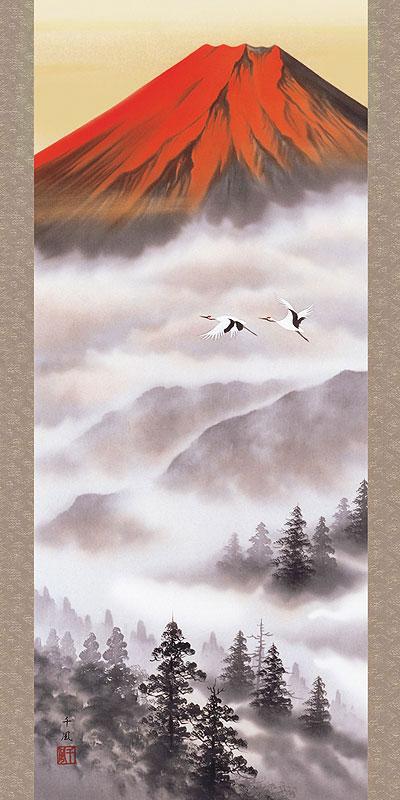 赤富士飛翔 熊谷千風