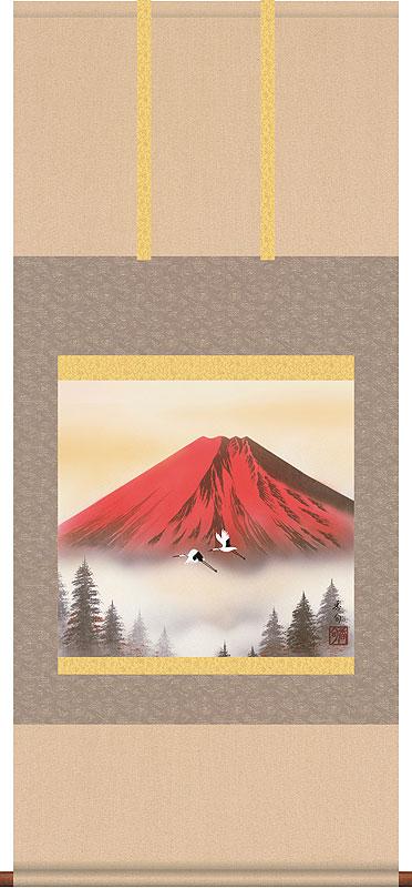 掛軸(掛け軸) 赤富士飛翔  伊藤香旬作尺五横 約横54.5×縦140cm【送料無料】 d9217
