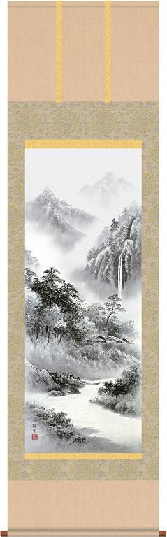掛軸(掛け軸) 紫山憧憬  佐藤静雲作 尺五立 約横54.5×縦190cm【送料無料】d9506