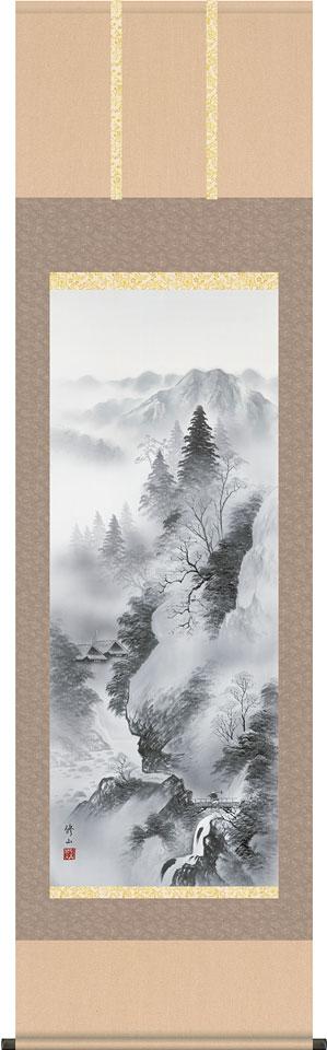 掛軸(掛け軸) 水墨山水  江本修山作 尺五立 約横54.5×縦190cm【送料無料】d9609
