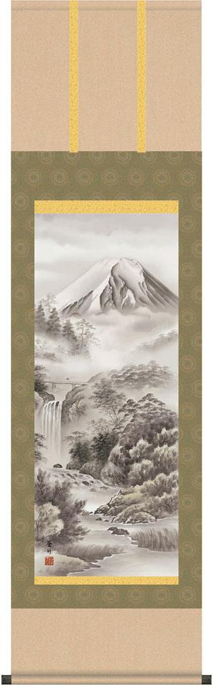 掛軸(掛け軸) 富士山水  井原蒼竹作 尺三立 約横44.5×縦164cm【送料無料】d9718