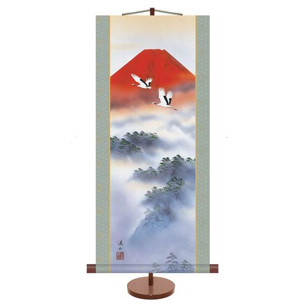 掛軸(掛け軸) 赤富士双鶴 伊藤渓山作 約横31cm×縦70cm【専用スタンド付】d9824