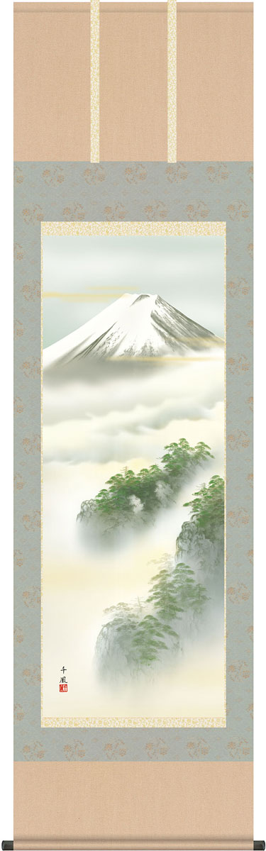 【スーパーセール10%オフ】掛軸(掛け軸) 黎明富士  熊谷千風作 尺五立 約横54.5×縦190cm【送料無料】g4194