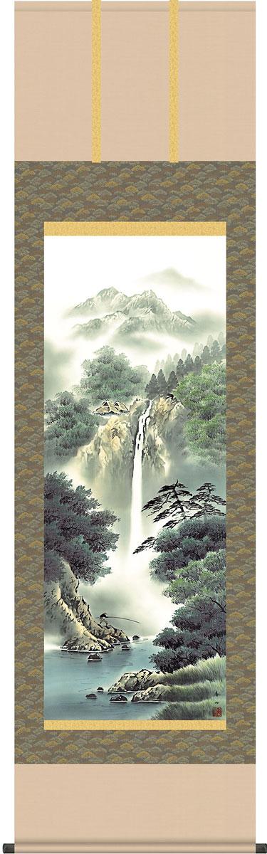 掛軸(掛け軸) 幽山渓谷  鈴村秀山作 尺五立 約横54.5×縦190cm【送料無料】g4208
