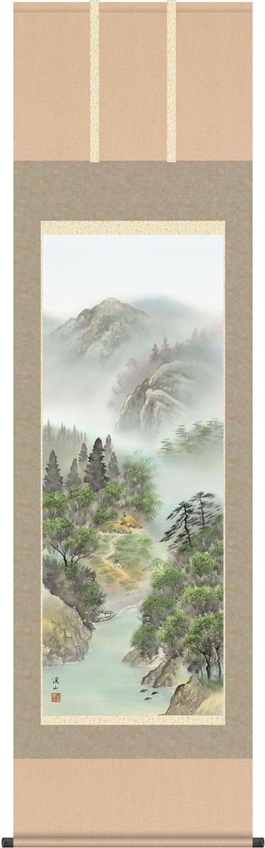 掛軸(掛け軸) 山河水明  伊藤渓山作 尺五立 約横54.5×縦190cm【送料無料】g4210