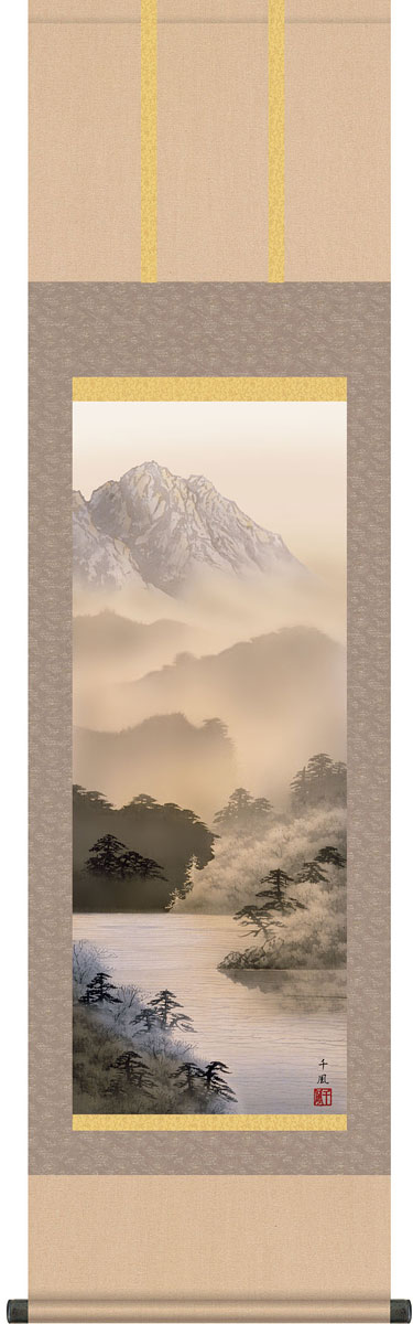 掛軸(掛け軸) 湖畔黎明  熊谷千風作 尺三立 約横44.5×縦164cm g4230