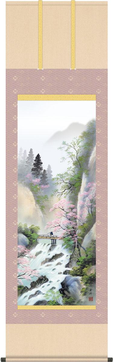掛軸(掛け軸) 四季情景 春「春招情景」  小林秀峰作 尺五立 約横54.5×縦190cm【送料無料】g4654