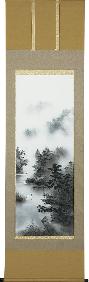 掛軸(掛け軸) 水墨山水  中沢勝作 尺五立 約横54.5×縦190cm【送料無料】p9673