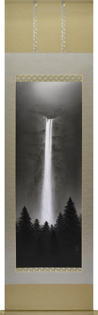 掛軸(掛け軸) 瀑聲  美濃正堂作 尺五立 約横54.5×縦190cm【送料無料】p9674
