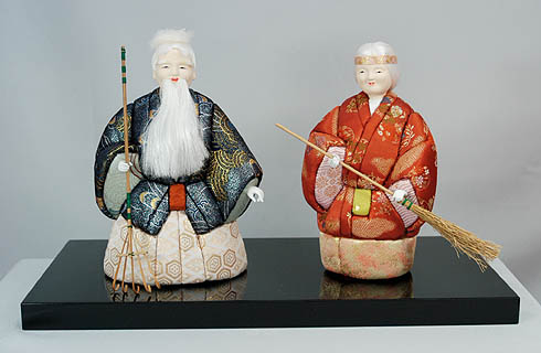 高砂人形-寿永-