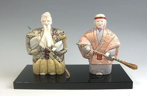 高砂人形-寿-