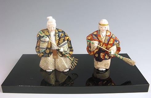 高砂人形-天寿-