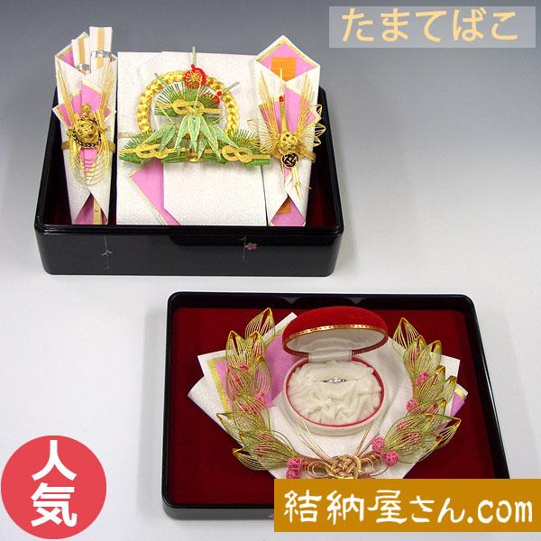 結納-略式結納品- たまてばこ桜アレンジセット1【指輪飾り付】