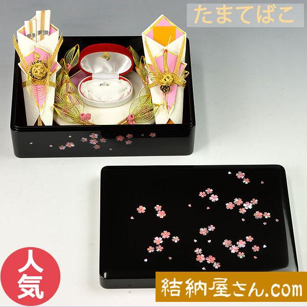 結納 -指輪メインの結納品-たまてばこ桜指輪アレンジセット1 のし 末広付 日本正規品 セール 登場から人気沸騰