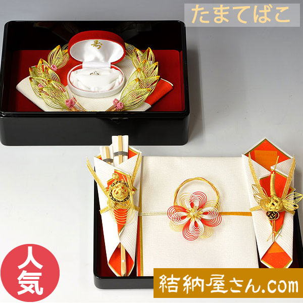 供え 結納 -指輪メインの結納品-たまてばこ指輪アレンジセット3 当店限定販売 目録 末広付 のし