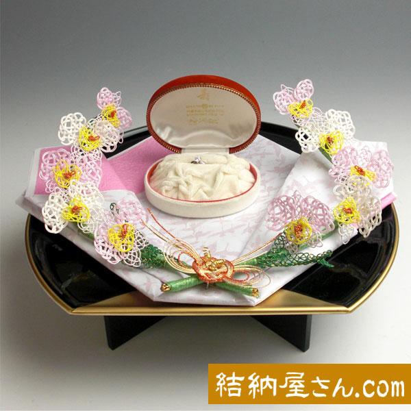 賜物 水引で作られたかわいいお花が指輪を引き立てるハッピー感いっぱいの結納品 結納 -指輪メインの結納品-夢セット 信頼 毛せん付 送料無料