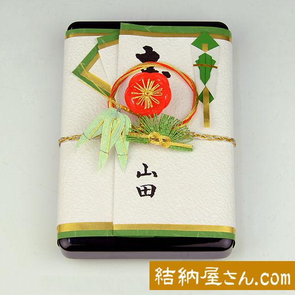 【結納返し用】-略式結納品- 螺鈿(らでん)小花金子箱