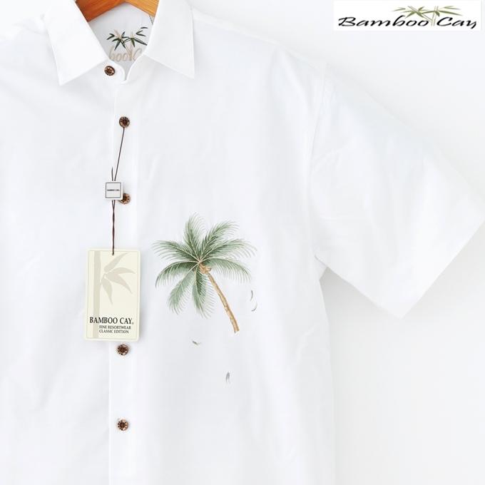 アロハシャツ Bamboo Cay バンブーケイルミナスホワイト・椰子の木刺繍純白/メンズ/リゾート着/ギフト・プレゼント海外ウェディング/海外挙式/結婚式レーヨン素材シルク風・ポリ混毛【父の日】