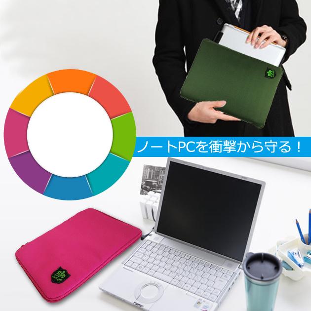 リニューアル iPadにもモバイルPCにも その他の精密機器ケースカバー カラーリングもCOOL ブランド 数量限定 ☆即出荷 8カラー フルオープン仕様 MORRIS LEE オリジナル 限定モデル MacBook プレゼントにも最適 カバー ユニセックス タブレット 13-14インチ 信託 ノートパソコンケース ソフトスリーブ Pro13インチで確認済み 父の日 インナーケース AZ-1418