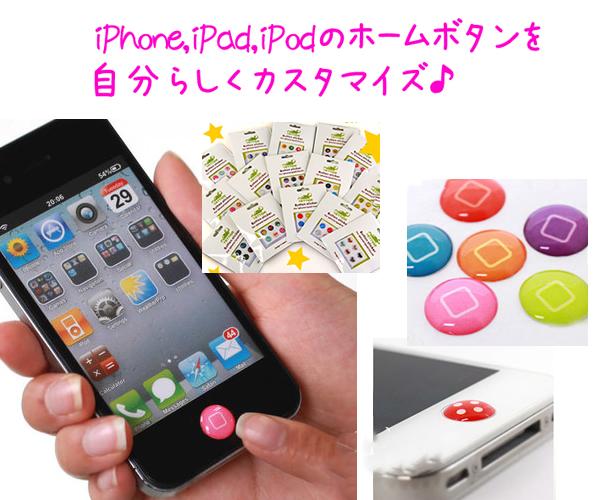 【 メール便希望なら、送料無料(但し、代引・日時指定不可)】15デザイン AZ-1354   iphone 父の日 10個なら30%OFF