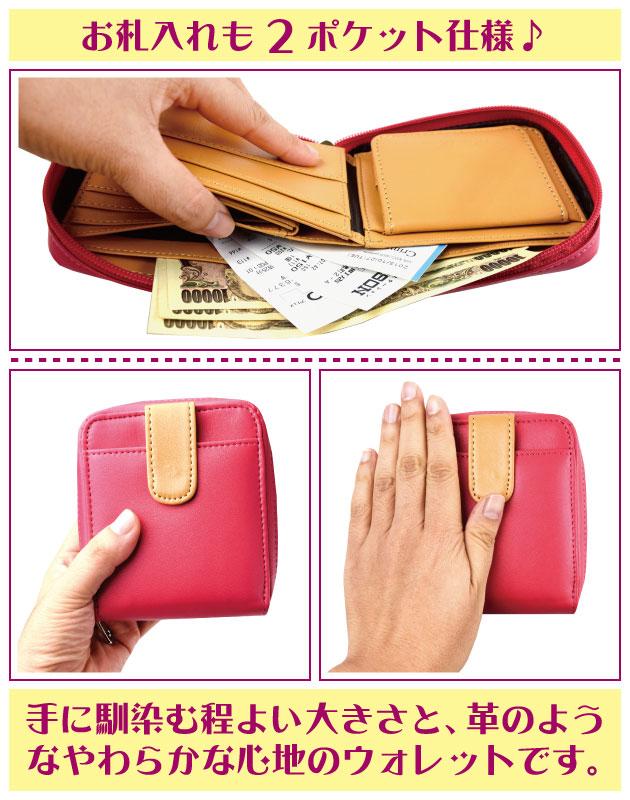 yukamimimi: 25 storage Pocket housewife who large zip ...