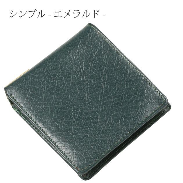 有點瑕疵人錢包!容易用箱型硬幣袋的牛皮2個機會錢包皮革式樣雇用的牛皮機會錢包人休閒禮物箱子型硬幣情况小型AZ-832 02P03Dec16