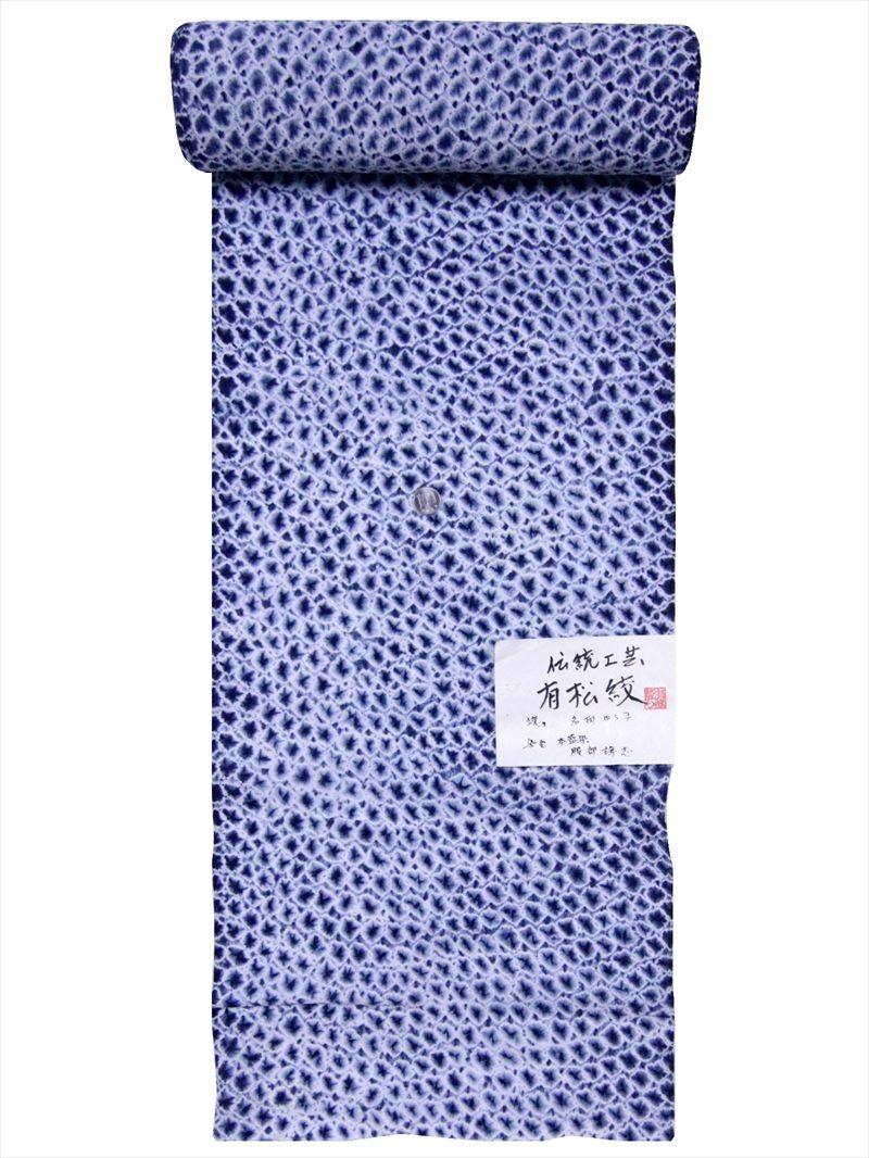 有松絞り 絞り浴衣反物  No.914 三浦絞り・本藍染め
