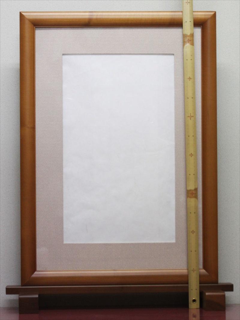 帯の額(ついたて・壁掛け) snt-20 訳有り品
