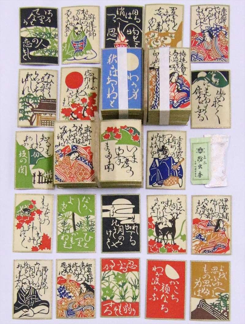 歌留多 紅型染め・訳有りsnt-18 栗山吉三郎工房