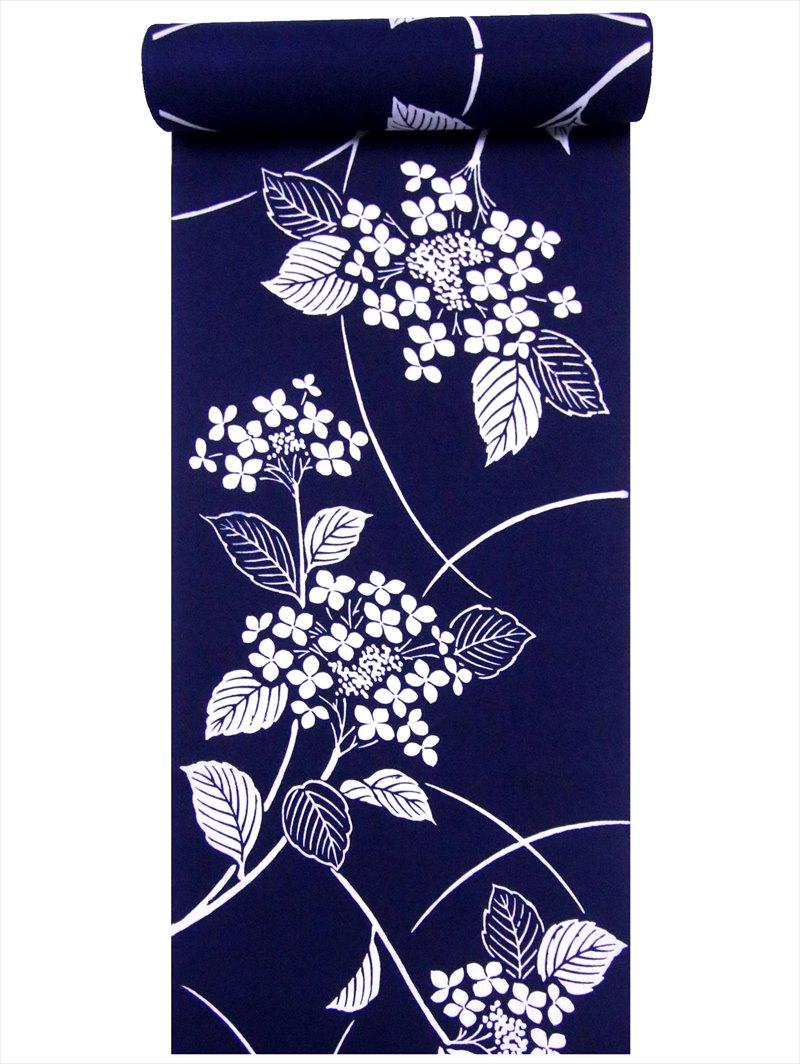 ゆかた 生地 安い 激安 プチプラ 高品質 浴衣 無料 反物 濃紺地 アジサイ柄 No.326