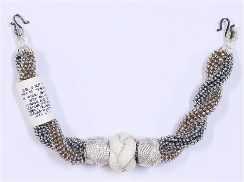 羽織り紐 男物 hh-63 金銀色・ガラスビーズ