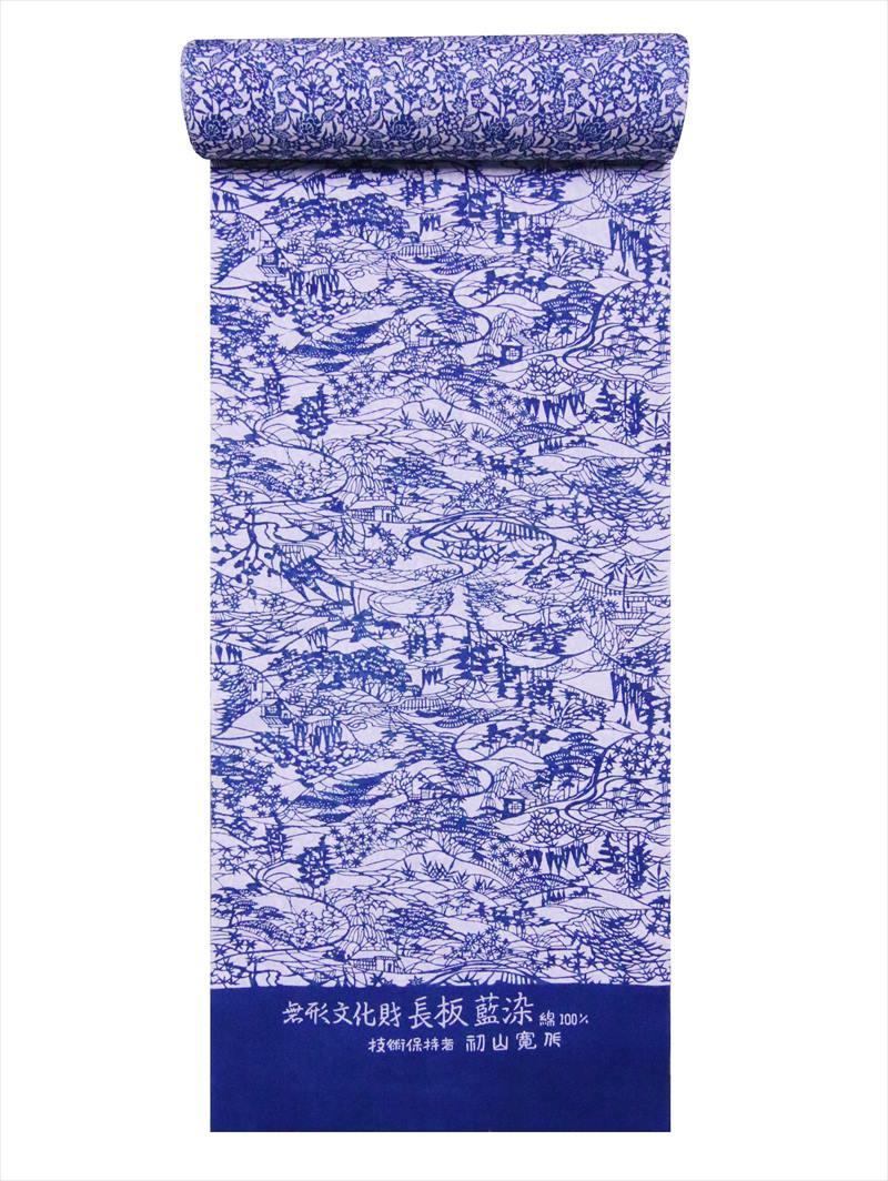 無形文化財ゆかた反物・No.177茶屋辻・唐花柄・白・藍地